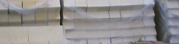В Пекине завершено строительство самого большого по протяженности  Маркировка грузоперевозок международный рынок транспортных услуг экспресс доставка москва отчет по практике грузоперевозки скачать грузоперевозки
